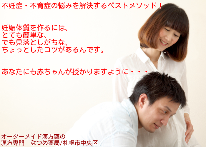 ninshin_head_01