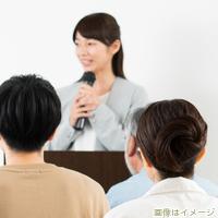 kanpo_seminar