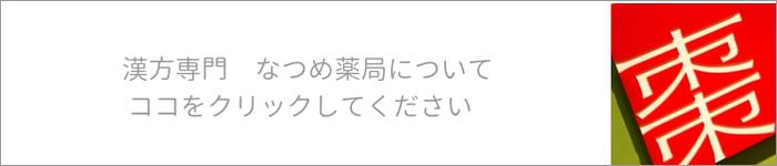 banner_tokutyo001